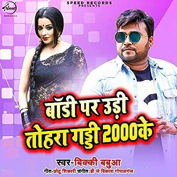 Body Par Udi Tohra Gaddi 2000 Ke - Single