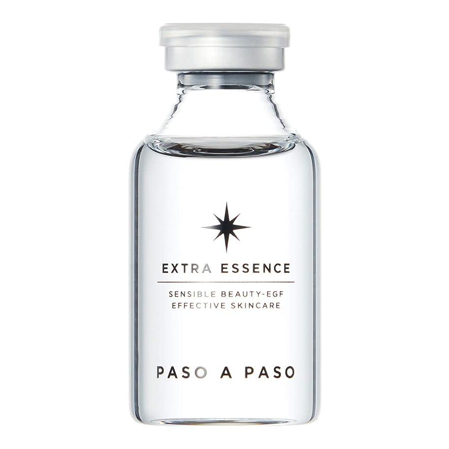 逸話ブレス行動PASO A PASO エクストラ エッセンス 30mL【EGF配合美容液】