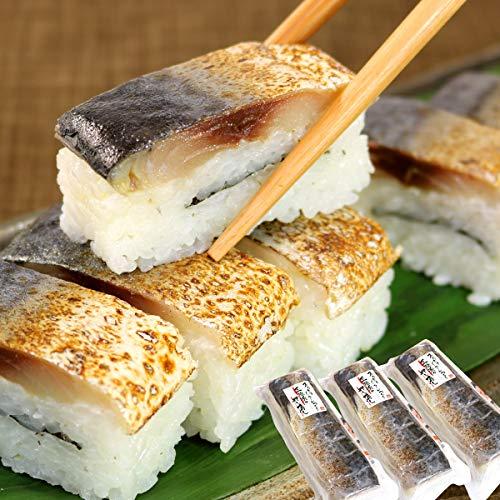 炙り鯖押し寿し 3本セット(1本280g×3) 金華鯖使用 寿司(お歳暮 贈り物 ギフト)yd5[[炙り鯖押し寿し-3p]