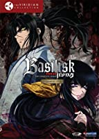 Basilisk: Box Set [DVD] [Import]