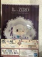 リゼロ 一番くじ E賞 クリアファイル 3枚セット エミリア