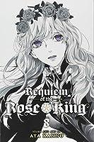 Requiem of the Rose King, Vol. 8 (8)