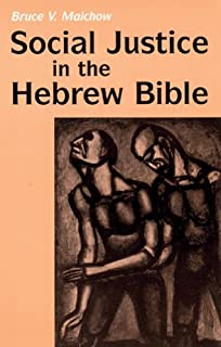 Best justice in hebrew Reviews