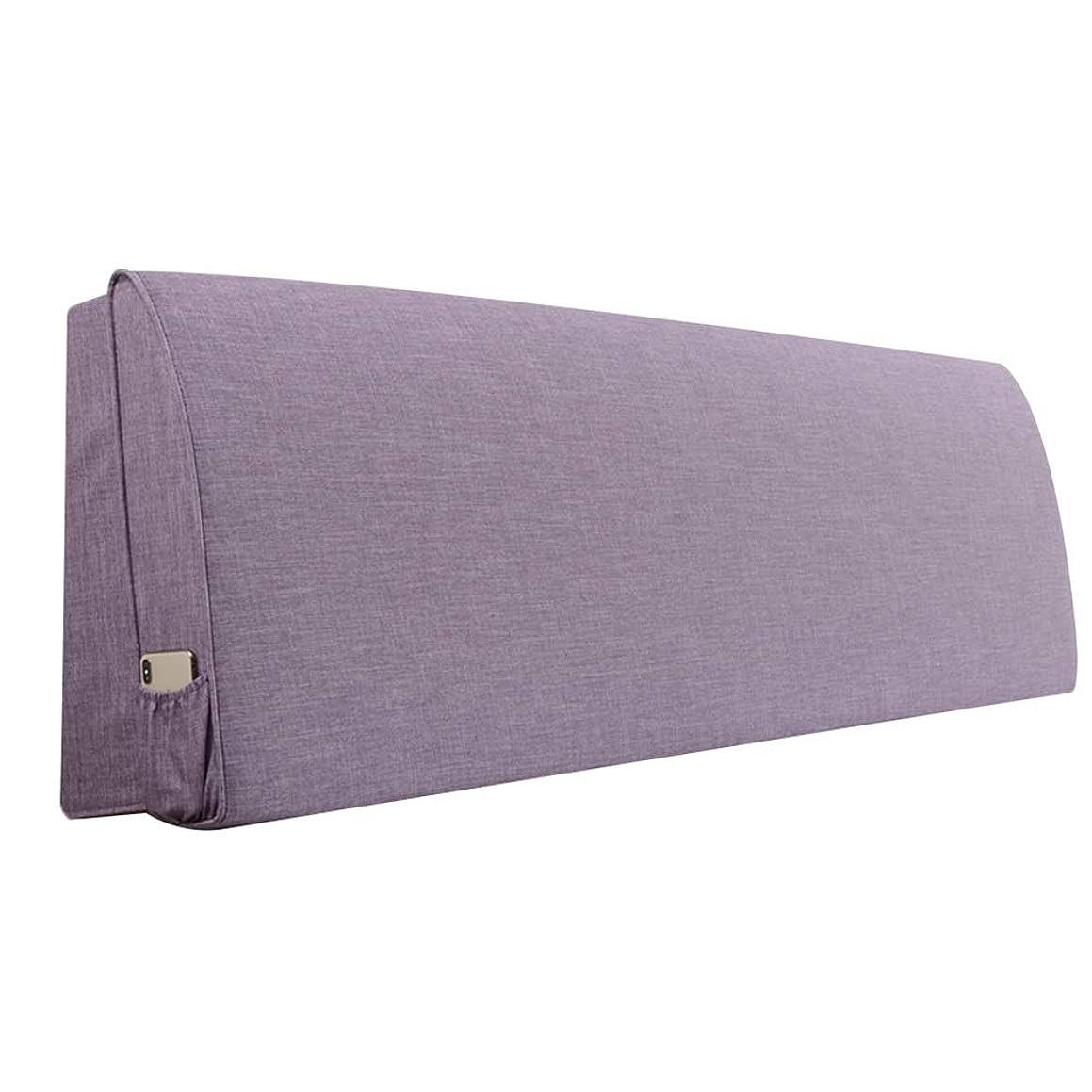 保安金銭的な吹雪LINLINZ クションベッドの背もたれ 居心地の良いドライで通気性無臭丈夫ロングジッパー 取り外しや洗浄が簡単8色、12サイズ (Color : Purple, Size : 200X10X55cm)