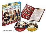8月の家族たち ブルーレイ&DVD セット (初回限定生産/2枚組) [Blu-ray] image