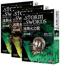 Bing Yu Huo Zhi GE Di San Bu: Jian Ren Feng Bao Tao Shu (3 Vols.) (Chinese and English Edition)