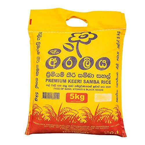 神戸スパイス キーリサンバ ライス 5kg(1袋) スリランカ米