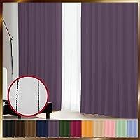 窓美人 1級遮光カーテン&UV・遮像レースカーテン 各2枚 幅100×丈200(198)cm ヴァイオレット+ピュアブラック 断熱 遮熱 防音 紫外線カット