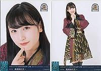 NMB48 9th Anniversary Liveランダム写真溝渕麻莉亜