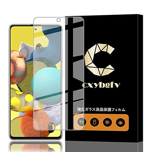 Galaxy A51 SCG07 ガラスフィルム Galaxy A51 SCG07 フィルム 日本旭硝子素材 9H硬度 防爆裂 気泡防止 2.5Dラウンドエッジ 厚さ0.26mm 高透過率 指紋防止 液晶保護フィルム(Galaxy A51)