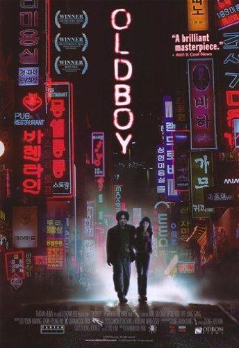 Oldboy Movie Poster (27,94 x 43,18 cm)