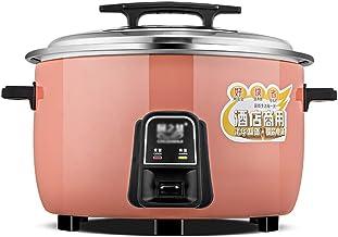 Rice Cooker (8-45l) Oude Rijstkoker met grote capaciteit voor huishouden/commerciële kantines, voor 8-60 personen (maat: 1...