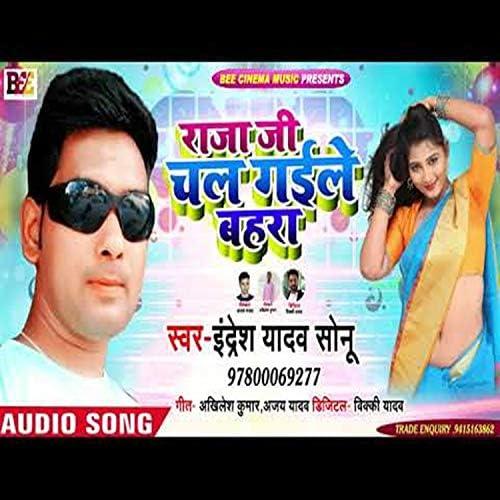 Indresh Yadav