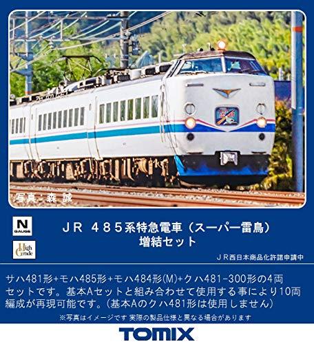 TOMIX Nゲージ JR 485系特急 スーパー雷鳥 増結セット 98752 鉄…