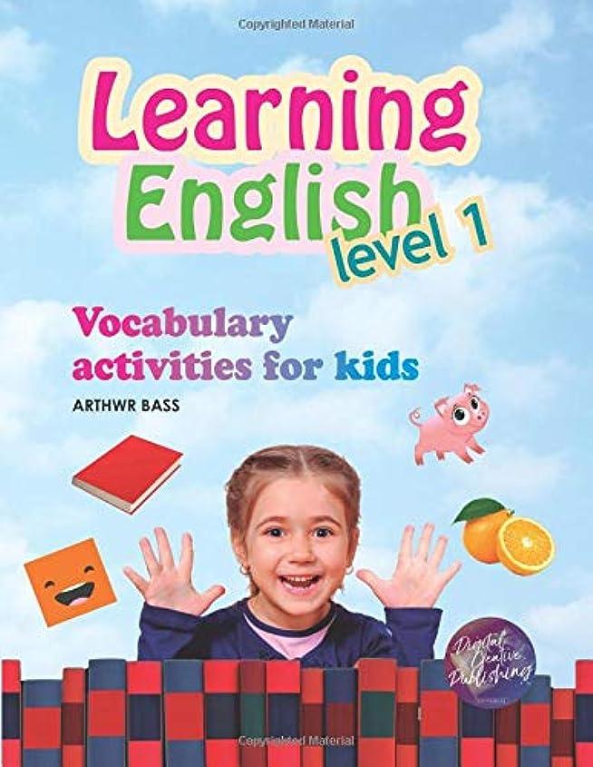 中世の粗い地下室Learning English Level 1: Vocabulary activities for kids