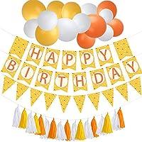 DERAYEE 誕生日 風船 飾り付け ガーランド バルーン 三角旗 デコレーション 飾り HAPPY BIRTHDAY (鱗紋柄)