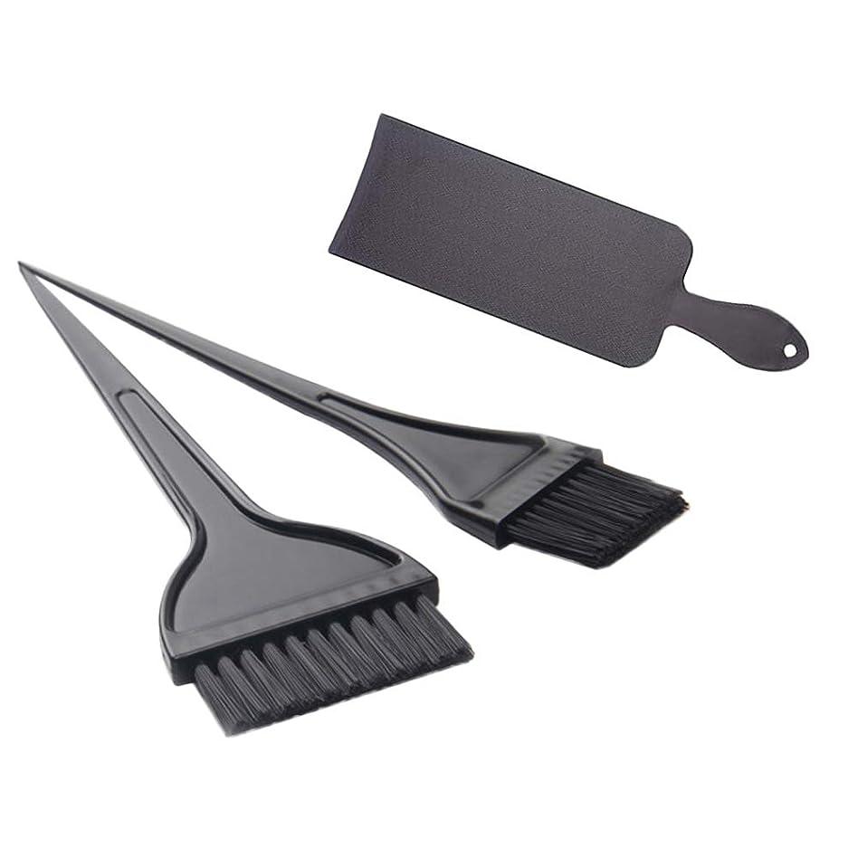 自分のためにプライバシーラッドヤードキップリングHealiftyヘア染色ブラシプレートプロフェッショナルカラーリングアプリケータツールキットヘアブリーチティンティングブラシツール3ピース
