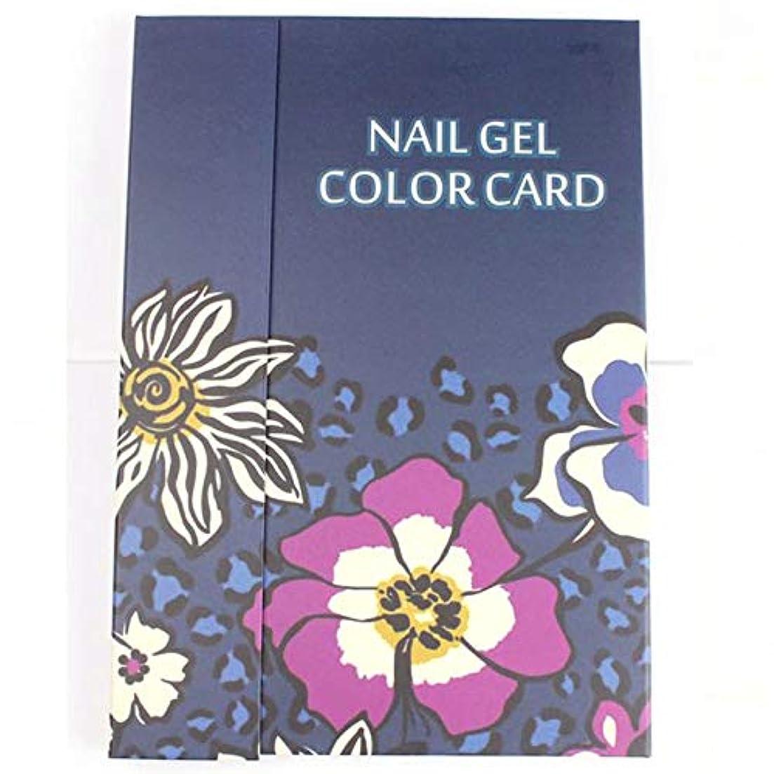 極小時間遅滞DC ネイルカラーカード マニキュア カラーカード 180色 ネイルアート ジェル カード ネイル デザイン 展示ボード