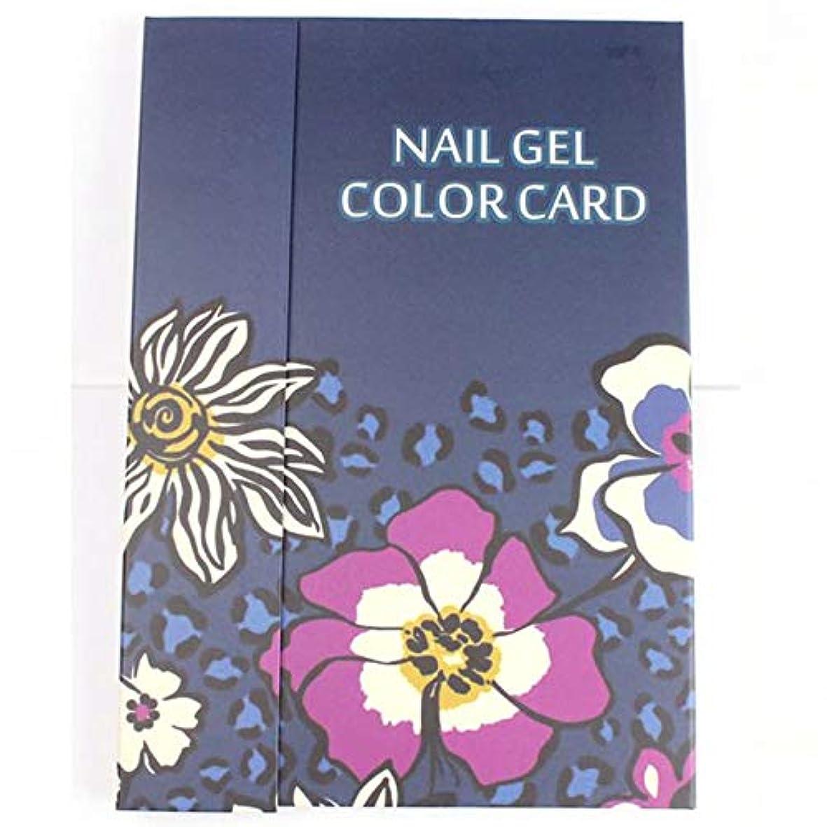 評議会シーフード真実にDC ネイルカラーカード マニキュア カラーカード 180色 ネイルアート ジェル カード ネイル デザイン 展示ボード