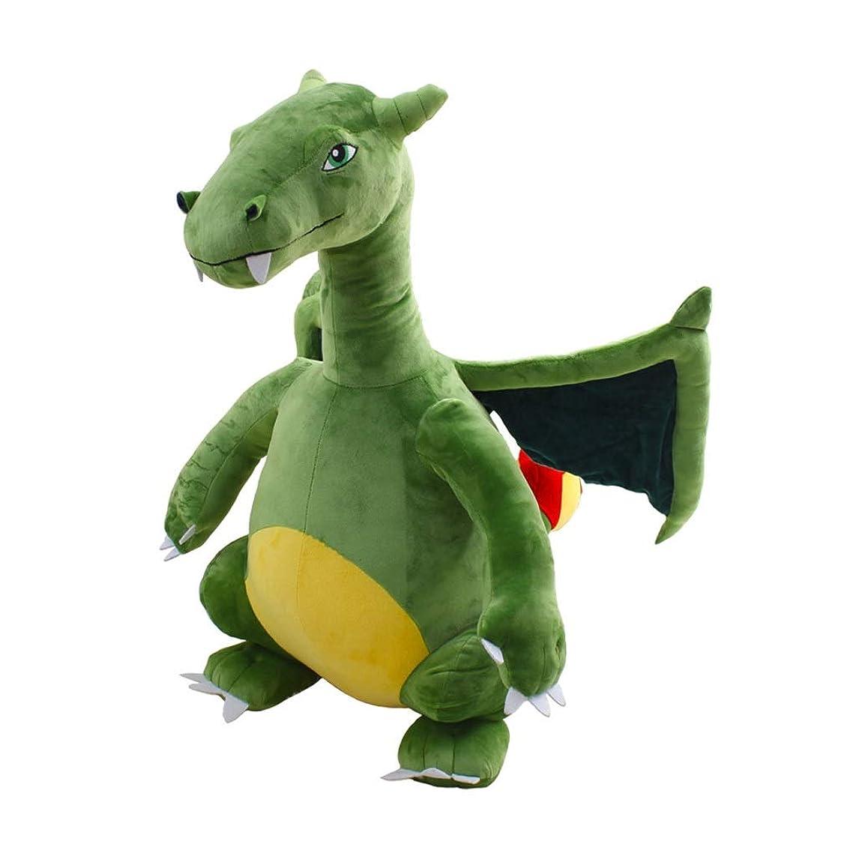 ブレンド合理化社会主義者枕?抱き枕 クッションシミュレーション恐竜人形炎のドラゴンぬいぐるみティラノサウルスレックス人形創作男児誕生日プレゼント 寝具 (Color : Green, Size : Height 140cm)