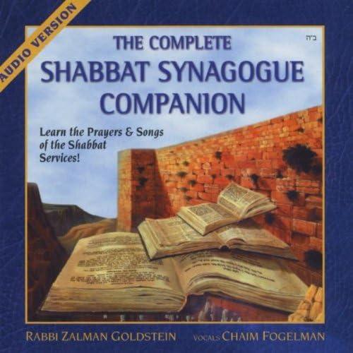 Zalman Goldstein & Chaim Fogelman
