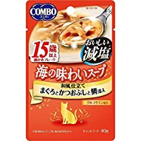 (まとめ買い)日本ペット コンボ キャット 海の味わいスープ おいしい減塩 15歳以上 まぐろとかつおぶしと鯛添え 40g 【×42】