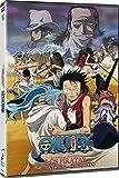 One Piece. Película 8. La Saga Del Arabasta. Los Piratas Y La Princesa Del Desierto [DVD]