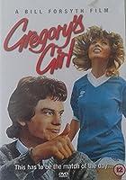 Gregory's Girl [DVD]