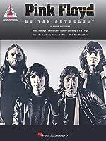 Pink Floyd - Guitar Anthology (Recorded Versions Guitar)