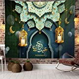 KKPLZZ Tapiz de Ramadán, tapices para Colgar en la Pared Vintage Tapiz de decoración de Ramadán para la Sala de Estar del Dormitorio