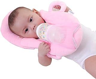 YAHUIPEIJP 授乳クッション ハンズフリー ベビーグッズ 哺乳瓶ホルダー 赤ちゃん枕 育児グッズ 出産祝い 双子 多胎 男女兼用 (ピンク)