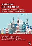 """日本語NOW! NihonGO NOW!: Performing Japanese Culture €"""" Level 1 Volume 1 Activity Book"""