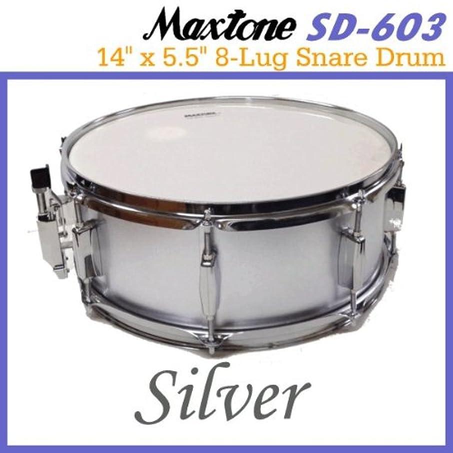 検閲不純迫害するMaxtone/マックストーン SD-603/Silver スネア