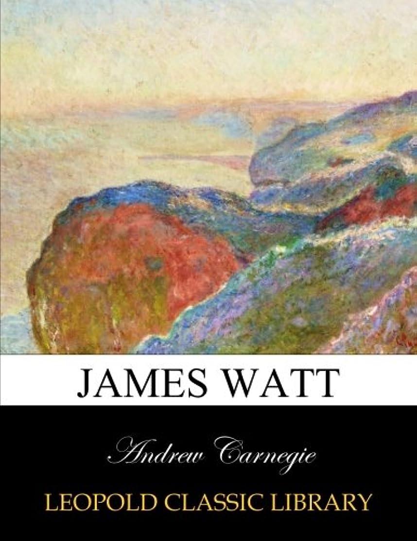 加害者ジョリーロマンチックJames Watt
