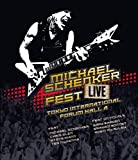 Michael Schenker Fest : Live Tokyo International Forum Hall A [Blu-ray] [Import]