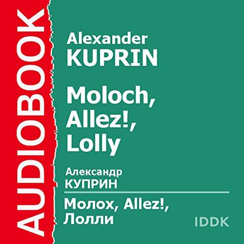 Moloch, Allez!, Lolly [Russian Edition] audiobook cover art