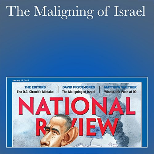 The Maligning of Israel audiobook cover art