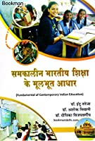 Fundamental Of Contemporary Indian Education