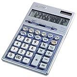 Sharp EL339HB Semi-Desk Executive Metal Top 12-Digit Calculator basic calculators Jan, 2021