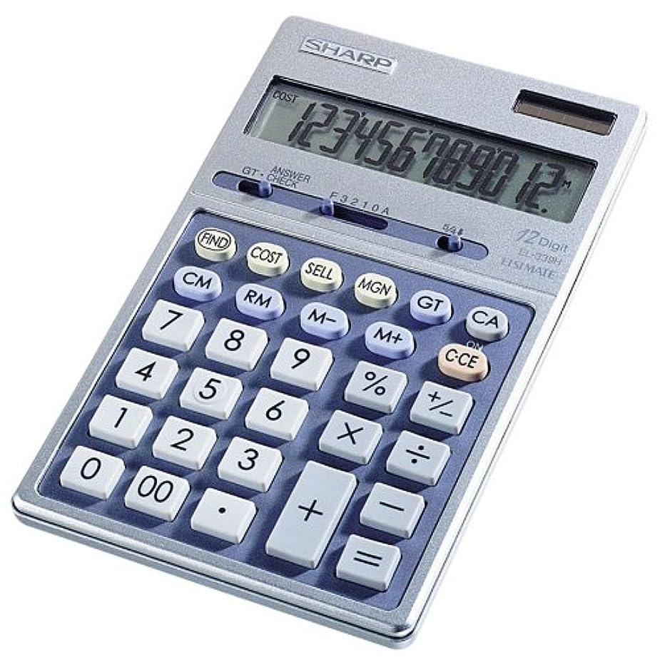 ベッドを作る選択妻el339hb Executiveポータブルデスクトップ/ハンドヘルド、電卓12桁LCD 1-Pack