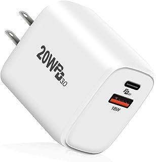 Phone 12対応充電器 USB C 急速充電器 aifulo 20W Type c PD 充電器 acアダプター タイプc スマホ急速充電 PD3.0+QC3.0 2充電ポート12/ 12 Pro/ 12Pro Max/ 12 MiNi、G...