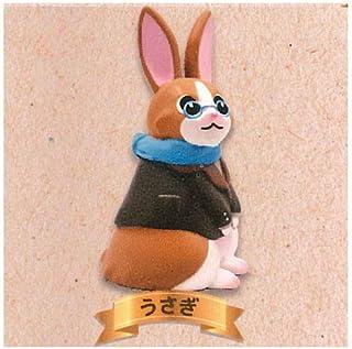 海外デザイナーシリーズ おしゃまアニマルズ [1.圍巾兔子(うさぎ)](単品)