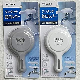 アイデア商品 便利簡単工具不要軽い力で水が出せる!蛇口レバー