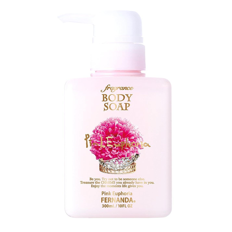 護衛チロ子供達FERNANDA(フェルナンダ) Fragrance Body Soap Pink Euphoria (ボディソープ ピンクエウフォリア)