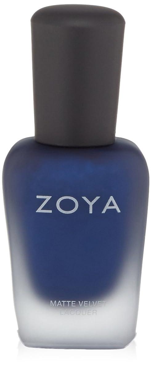 必要としているガロン性交ZOYA ゾーヤ ネイルカラー ZP818  YVES イヴ 15ml 2015Holiday MATTEVELVET Collection サファイア マット 爪にやさしいネイルラッカーマニキュア