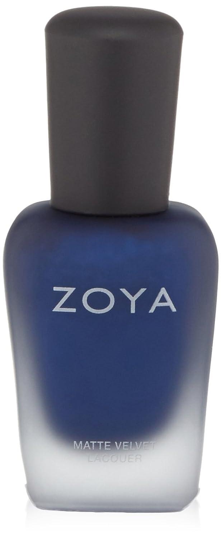 適用済みシルエットコアZOYA ゾーヤ ネイルカラー ZP818  YVES イヴ 15ml 2015Holiday MATTEVELVET Collection サファイア マット 爪にやさしいネイルラッカーマニキュア