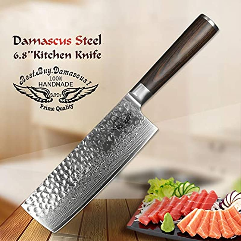 BBD1 C9 Nakiri Knife 8 Inch Japanese VG10 Damascus Steel 210MM Gyutou Professional Chef S Knife Hammered Finish With Rosewood Handle Series