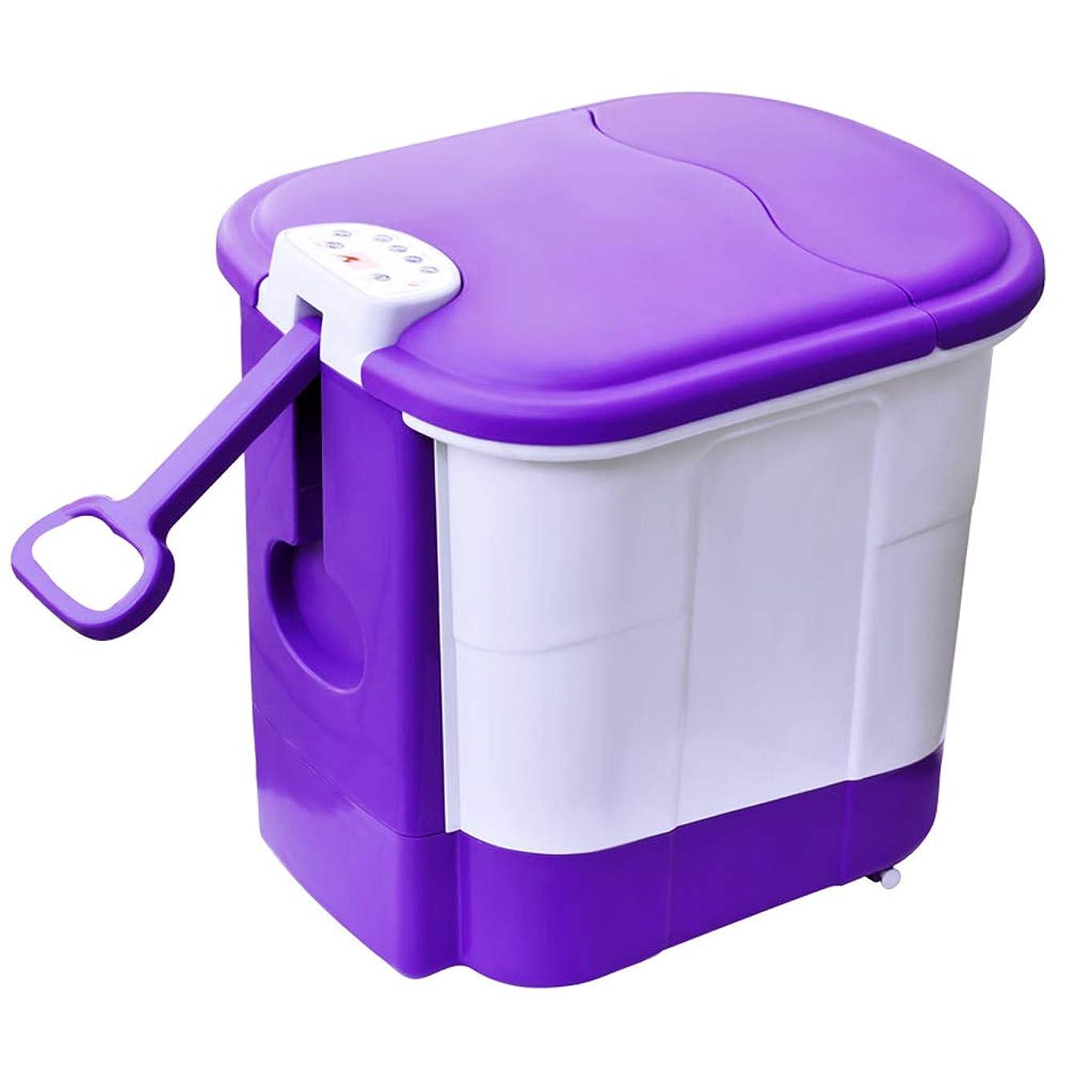お願いします任意妊娠したJTWJ 自動マッサージフットバス深いバレルフットバスフットバスマッサージ加熱電気洗面器
