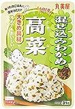 混ぜ込みわかめ 高菜 袋入(31g)