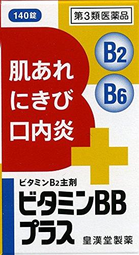 皇漢堂製薬 ビタミンBBプラス クニヒロ 140錠